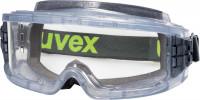 Uvex Vollsichtbrille Ultravision Farblos Sv Exc. 9301626 (93012)